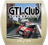 GTI Club World: City Race