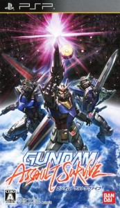 Download Gundam Assault Survive iso
