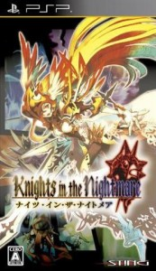 Knights-In-The-Nightmare-JAP-Small-173x300