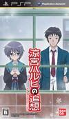 Download Suzumiya Haruhi no Tsuisou iso