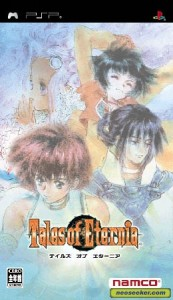 Download Tales of Eternia iso