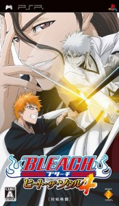 Download Bleach Heat the Soul 4 iso
