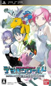 Download Digimon World Re: Digitize  iso