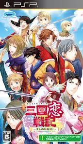 Download Sangoku Koi Senki Otome no Heihou D2 iso