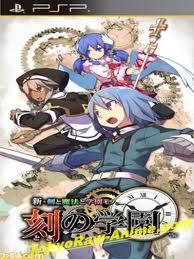 Shin Ken to Mahou to Gakuen Mono Toki no Gakuen