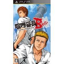 Download Kenka Bancho Bros. Tokyo Battle Royale iso