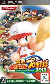 Jikkyou Powerful Pro Yakyuu 2012