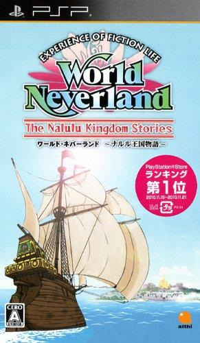 World Neverland: Naruru Oukoku Monogatari